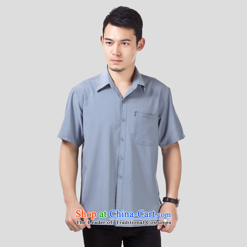 Charlene Choi this cabinet reshuffle is older men summer reverse collar short-sleeved shirt relaxd clothes business and leisure father Father half-sleeved shirt - light gray shirt� Peterkin