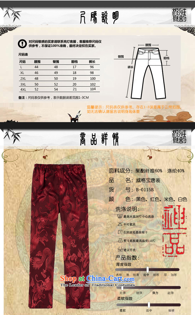 Whig Po 2015 spring/summer load new products from Vigers Po China Wind Pants Tang men stylish casual pants B - serving short black聽XXXXL picture, prices, brand platters! The elections are supplied in the national character of distribution, so action, buy now enjoy more preferential! As soon as possible.