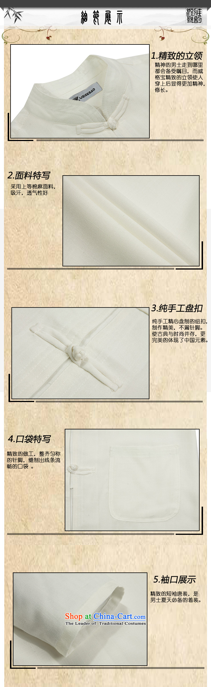 Whig Po 2015 spring/summer load new products in Tang dynasty China wind older kit men stylish shirt pants B-001a Tang services beige聽XXL(54) picture, prices, brand platters! The elections are supplied in the national character of distribution, so action, buy now enjoy more preferential! As soon as possible.