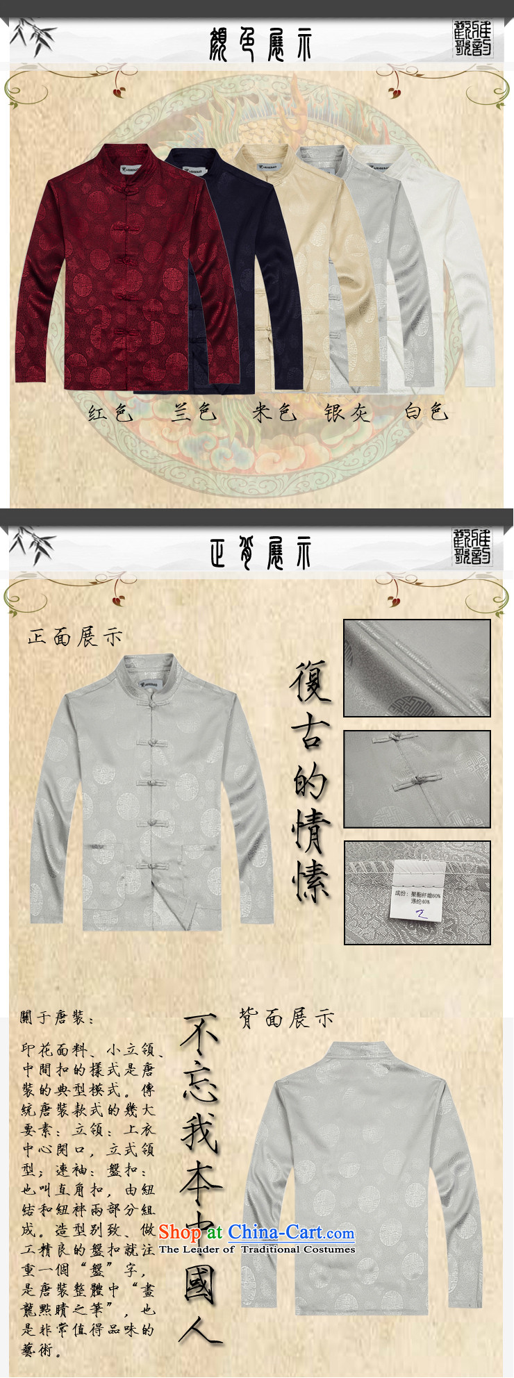 Hot聽Spring 2015 new products from Vigers Po Tang dynasty China wind men t-shirt聽T-shirt packaged services silk shirts B-0116a Tang聽L(50) white picture, prices, brand platters! The elections are supplied in the national character of distribution, so action, buy now enjoy more preferential! As soon as possible.