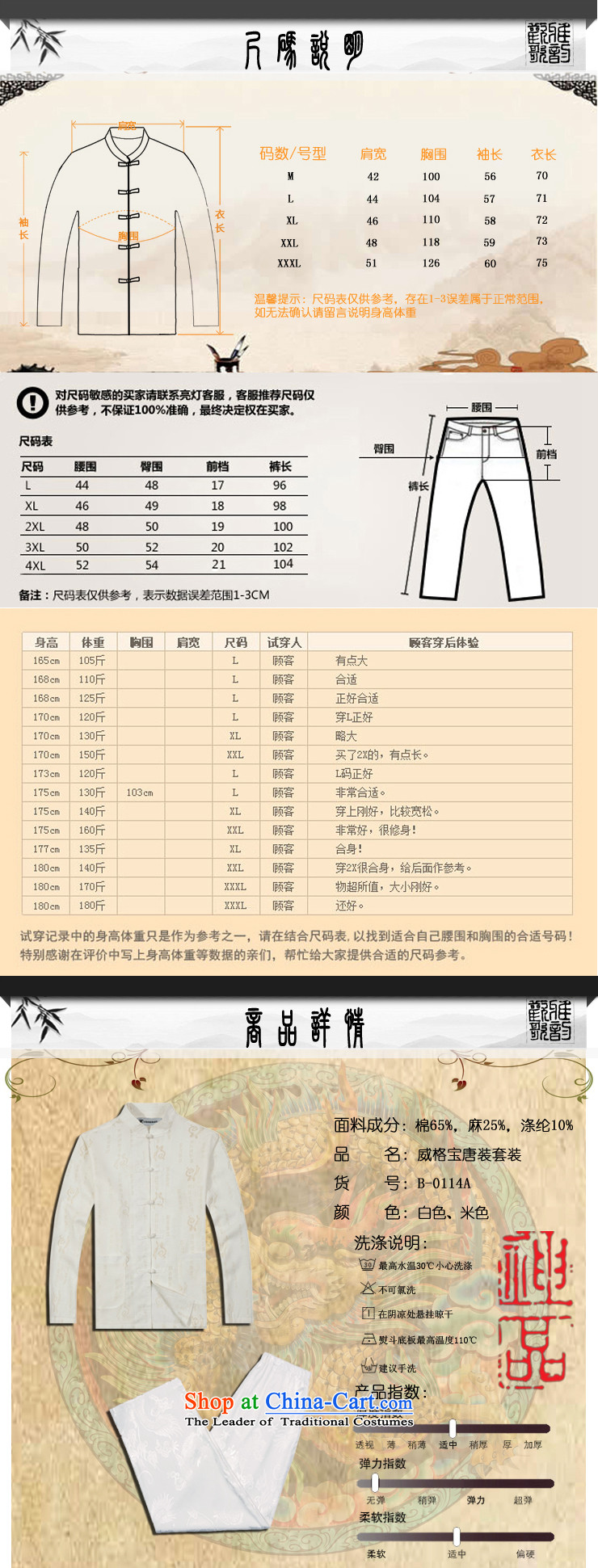 Whig Po Spring 2015 new products China wind long-sleeved shirt men Tang dynasty T-shirt Kit Tang services cotton linen B-0114a shirt, beige L(50) picture, prices, brand platters! The elections are supplied in the national character of distribution, so action, buy now enjoy more preferential! As soon as possible.