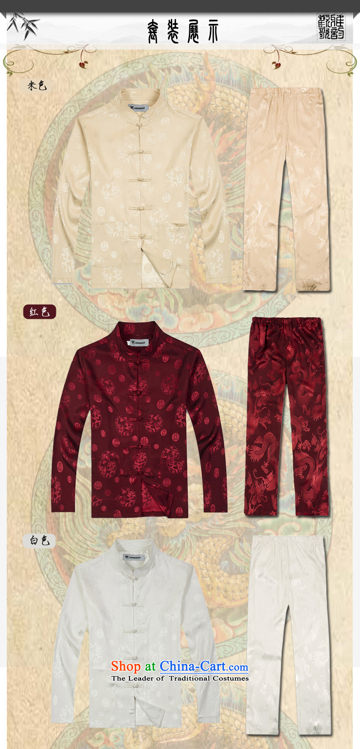 Spring 2015 new products from Vigers Po China wind long-sleeved shirt men Tang dynasty聽T-shirt kit shirt B-0111a Tang services silk聽XL(52) white picture, prices, brand platters! The elections are supplied in the national character of distribution, so action, buy now enjoy more preferential! As soon as possible.