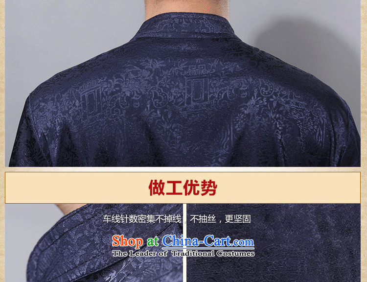 This men's cabinet Yeon Summer Tang Dynasty Chinese practice suits kit collar disc loaded - Kung Fu father detained along the River During the Qingming Festival