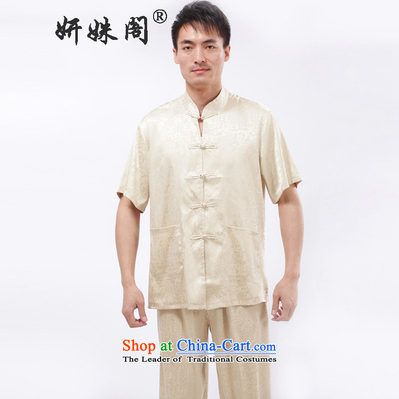 This men's cabinet Yeon Summer Tang Dynasty Chinese practice suits kit collar disc loaded - Kung Fu father detained along the River During the Qingming Festival  short-sleeve kit beige 2XL