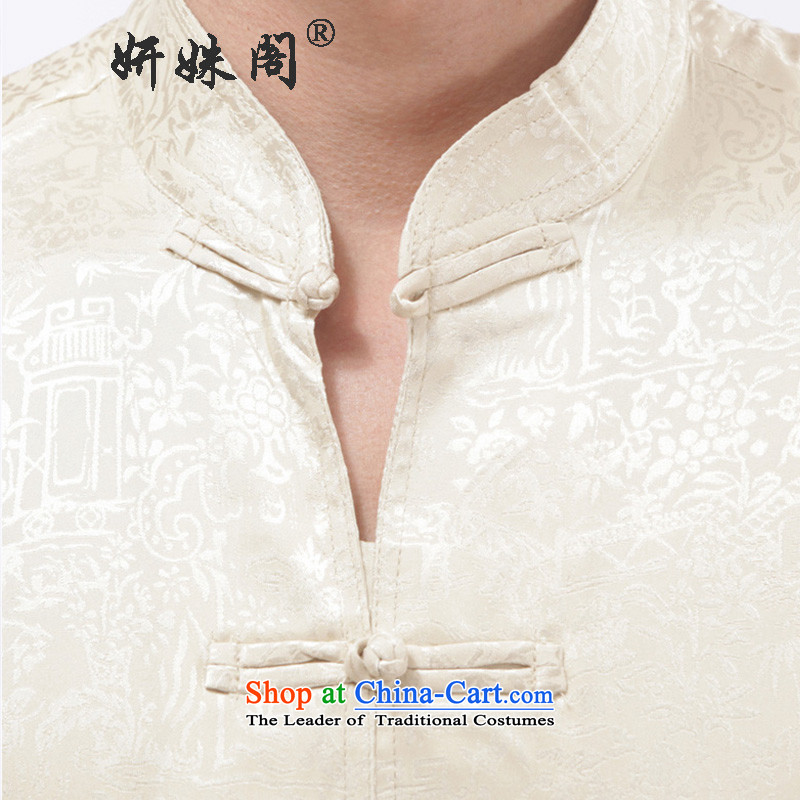 This men's cabinet Yeon Summer Tang Dynasty Chinese practice suits kit collar disc loaded - Kung Fu father detained along the River During the Qingming Festival  short-sleeve kit beige 2XL, Charlene Choi this court shopping on the Internet has been presse