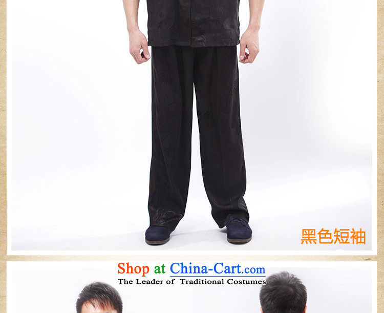 Charlene Choi this pavilion elderly men kung fu with summer sports wear loose clothing sets of ethnic Mock-neck jogging suit - Large Dragon short-sleeved white 3XL kit picture, prices, brand platters! The elections are supplied in the national character of distribution, so action, buy now enjoy more preferential! As soon as possible.