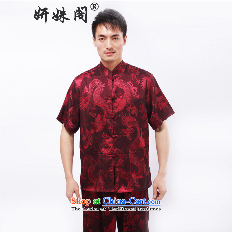 Charlene Choi this summer, men's national Tang Dynasty Tang dynasty short-sleeved father exercise clothing leisure Mock-neck jogging suit - Large Dragon short-sleeved T-shirt wine red XL