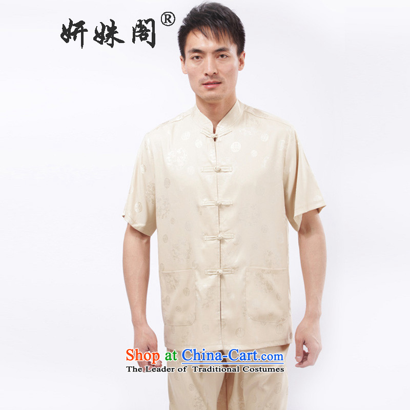 Charlene Choi this summer in the cabinet of older men Tang Dynasty Chinese tapes loose collar disc - Leisure detained round dragon short-sleeved T-shirt, beige?L