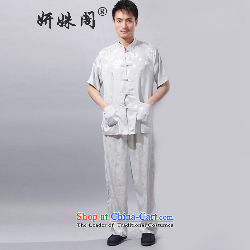 Charlene Choi this pavilion elderly men summer Kung Fu Tang dynasty father relaxd exercise clothing collar Kit Traditional casual - Round Dragon short-sleeve kit gray?XL