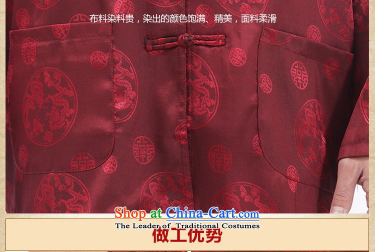 Charlene Choi in the autumn of this pavilion older men's kung fu Tang dynasty father loose collar practice kit Traditional Leisure - Round Dragon long-sleeved Pullover beige L picture, prices, brand platters! The elections are supplied in the national character of distribution, so action, buy now enjoy more preferential! As soon as possible.