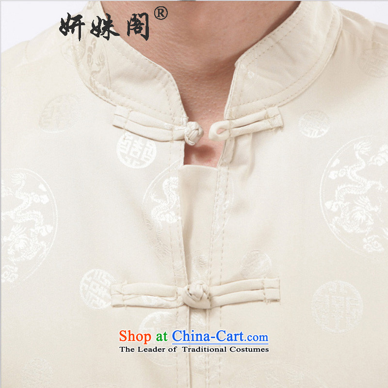 Charlene Choi in the autumn of this pavilion older men's kung fu Tang dynasty father loose collar practice kit Traditional Leisure - Round Dragon long-sleeved Pullover beige聽, L, Charlene Choi this court shopping on the Internet has been pressed.