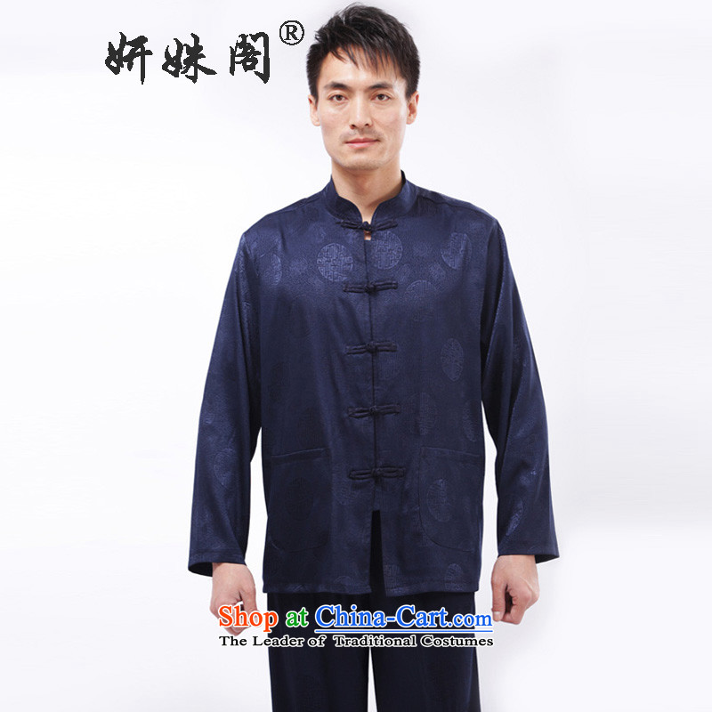 Charlene Choi this pavilion elderly Men's Mock-Neck disc loading kung fu-tang blouses relaxd casual trading jogging - Round-hi blue long-sleeved shirt L