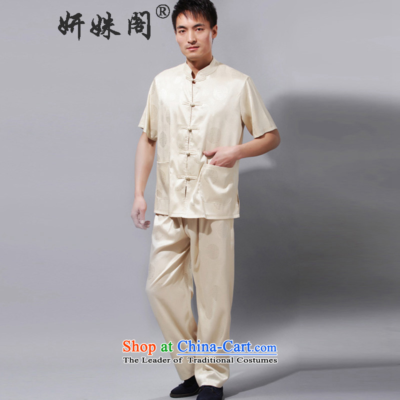 Charlene Choi this pavilion Tang dynasty elderly Men's Mock-Neck tray clip casual morning scene kit silk fabric DAD package - Round-hi short-sleeve kit beige燲L
