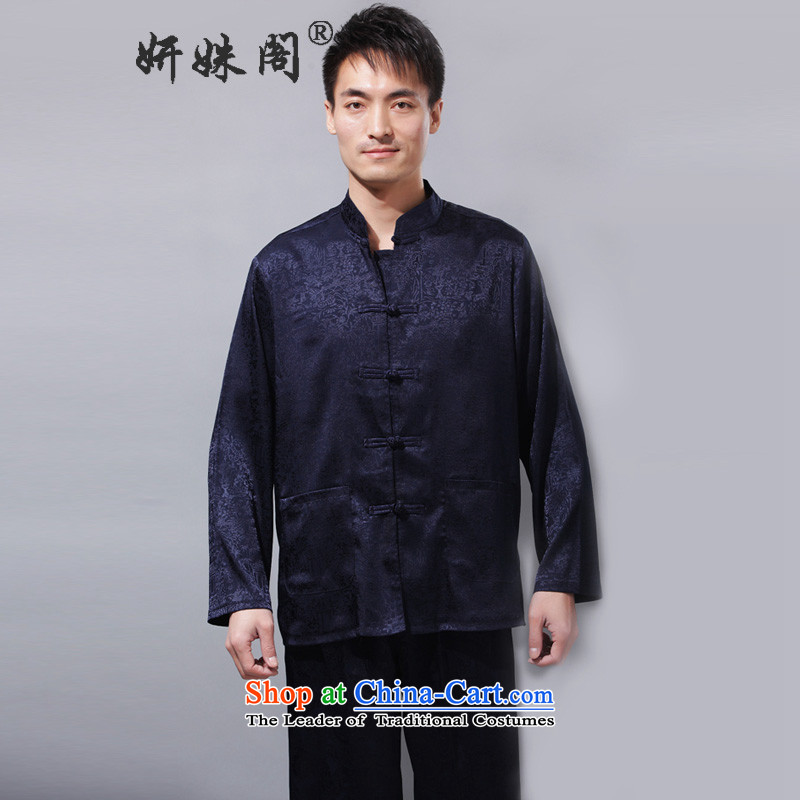 Charlene Choi this pavilion in the spring and summer of older men of ethnic Korean Clothing Tang Dynasty Package stamp collar long-sleeved exercise clothing jogs along the river clothing - Blue�L