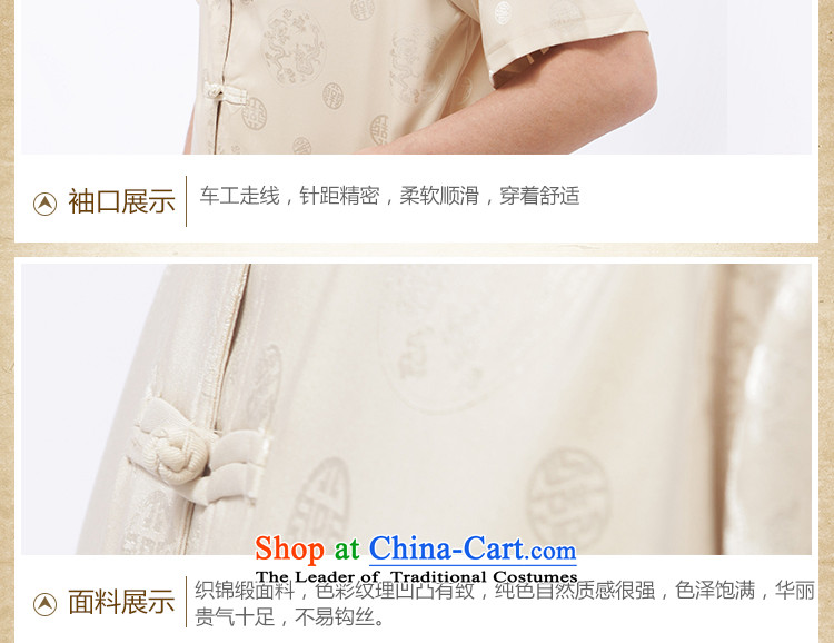Charlene Choi this summer house elderly men serving traditional ethnic Chinese Tang dynasty loose exercise clothing Mock-Neck Shirt clip relax disc - Round Dragon short-sleeved white short-sleeved聽2XL Photo, prices, brand platters! The elections are supplied in the national character of distribution, so action, buy now enjoy more preferential! As soon as possible.
