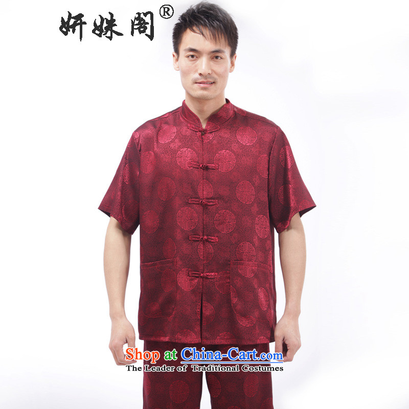 Charlene Choi this pavilion Tang dynasty elderly Men's Mock-Neck tray clip casual morning scene kit silk fabric DAD package - Round-hi short-sleeve packaged wine red L
