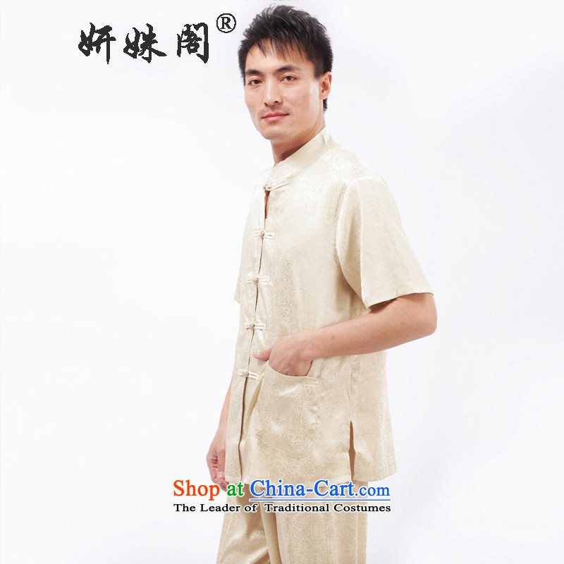 Charlene Choi this pavilion elderly men summer Tang Dynasty Chinese practice suits kit collar disc loaded - Kung Fu father detained along the River During the Qingming Festival  short-sleeve kit beige 4XL, Charlene Choi this court shopping on the Internet