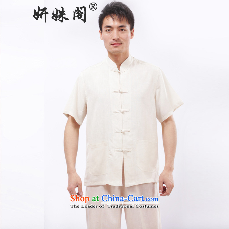 Charlene Choi this cabinet reshuffle is older Men's Mock-Neck disc spring and summer detained Tang dynasty loose short-sleeved exercise clothing national Dress Shirt - Print short-sleeved T-shirt, beige 4XL
