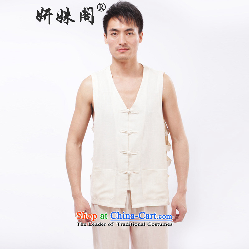 Charlene Choi this pavilion elderly men Tang dynasty summer morning exercise sleeveless T-shirts or other services vest聽, a V-neck in shoulder peterkin - Flat, a T-shirt, beige聽XL