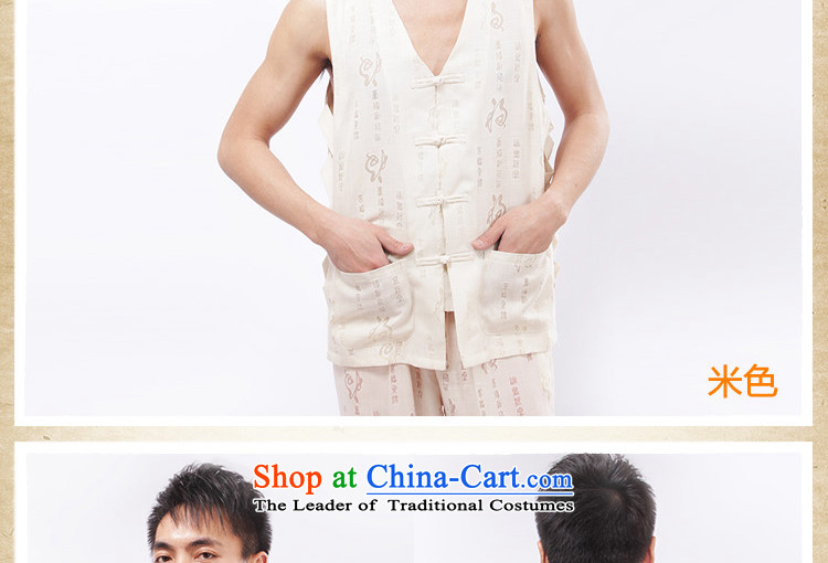 Charlene Choi this pavilion elderly men Tang dynasty summer聽v-neck disc detained vest sleeveless shirts, a relaxd and comfortable shoulder- field in Kandahar, a white聽L picture, prices, brand platters! The elections are supplied in the national character of distribution, so action, buy now enjoy more preferential! As soon as possible.
