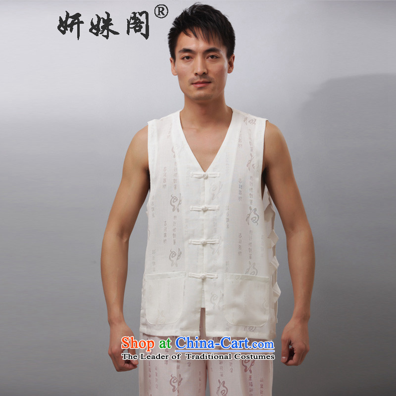 Charlene Choi this pavilion elderly men Tang dynasty summer爒-neck disc detained vest sleeveless shirts, a relaxd and comfortable shoulder- field in Kandahar, a white燣