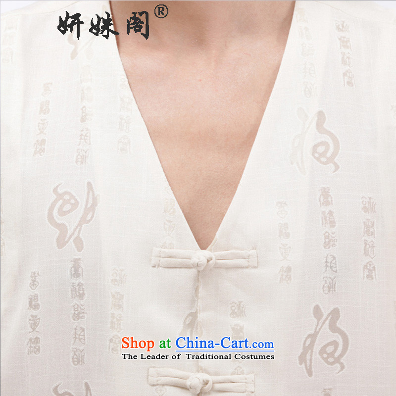 Charlene Choi this pavilion elderly men Tang dynasty summer聽v-neck disc detained vest sleeveless shirts, a relaxd and comfortable shoulder- field in the CPI(A)聽, L, Charlene Choi this house white , , , shopping on the Internet
