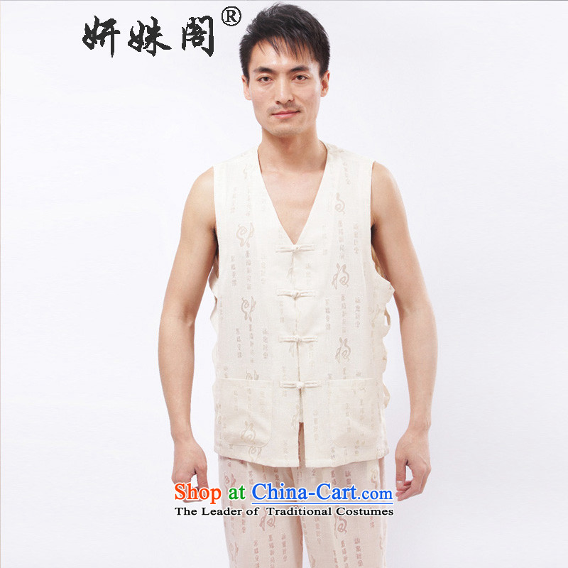 Charlene Choi this cabinet reshuffle is older men's kung fu replacing Tang dynasty summer exercise clothing sleeveless jacket?, a V-neck in shoulder bundle-fu, a set of beige field?2XL