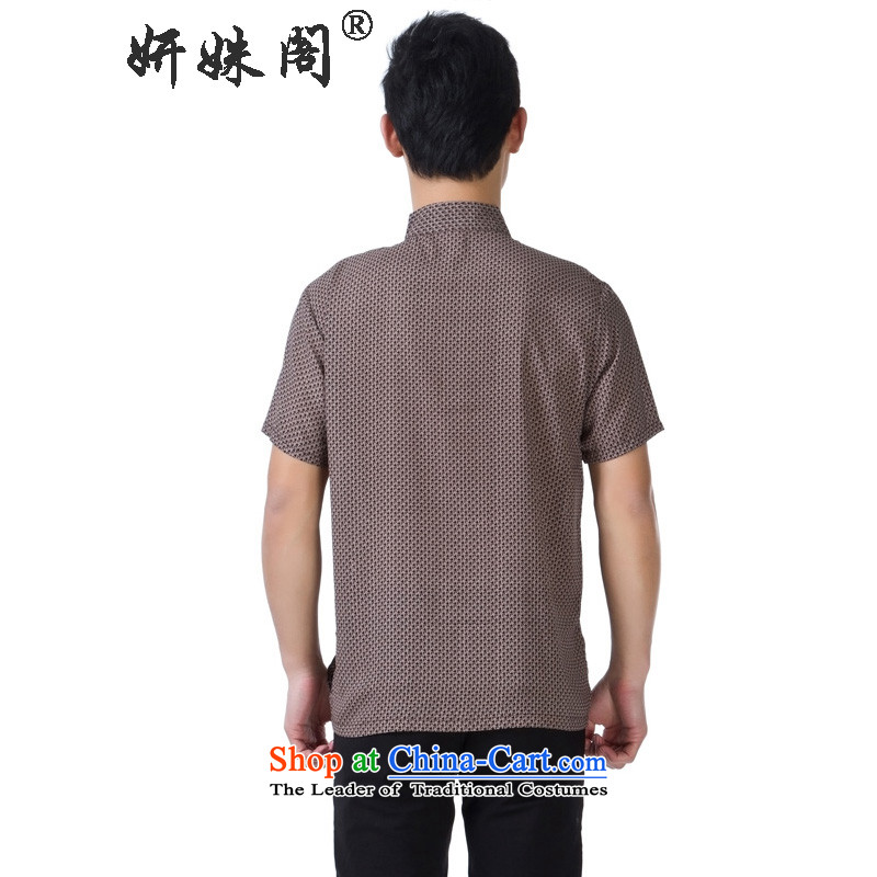 Charlene Choi this cabinet reshuffle is older men's shirts Tang dynasty collar short-sleeved T-shirt dad relaxd fit national dress - SILK SPECK4XL, Charlene Choi this Court Lady , , , shopping on the Internet
