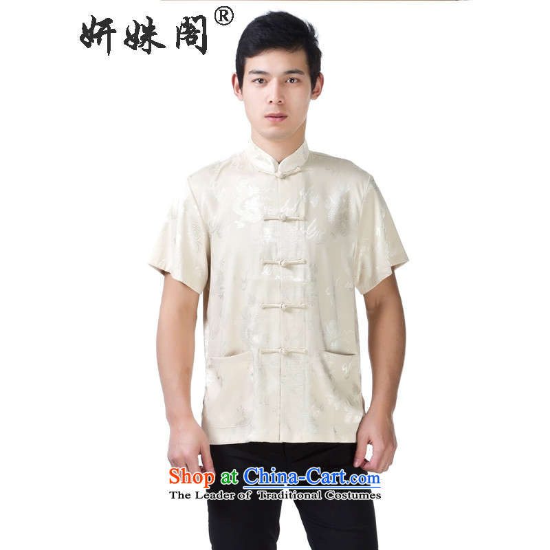 Charlene Choi this cabinet reshuffle is older Men's Mock-Neck tray clip short-sleeved T-shirt Tang Dynasty National Dress Shirt half sleeve loose father�- The Golden Dragon beige�L