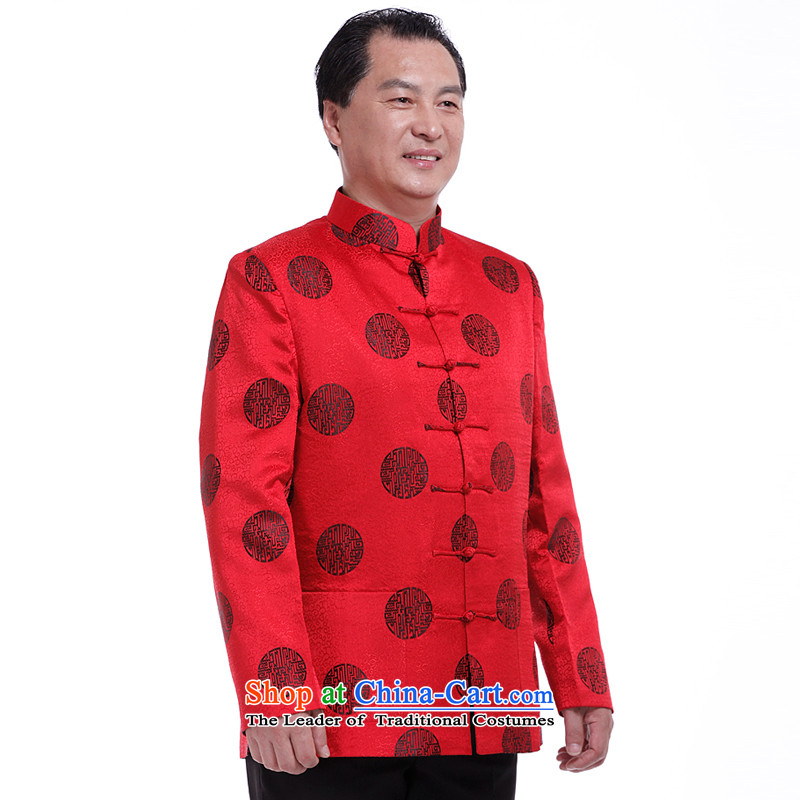 In the elderly in the south to men Tang blouses spring and autumn replacing Tang Dynasty Chinese clothing Iban Dress Shirt Name Winter Jackets 6032 violet - load spring and autumn?175_L