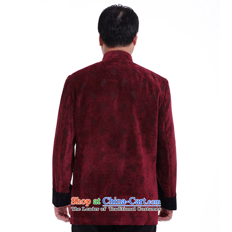 The South to men, Tang blouses jacket in autumn replacing Tang Dynasty Older long-sleeved jacket as four major traditional costumes mauve聽175/L, south to year (nansongnian) , , , shopping on the Internet
