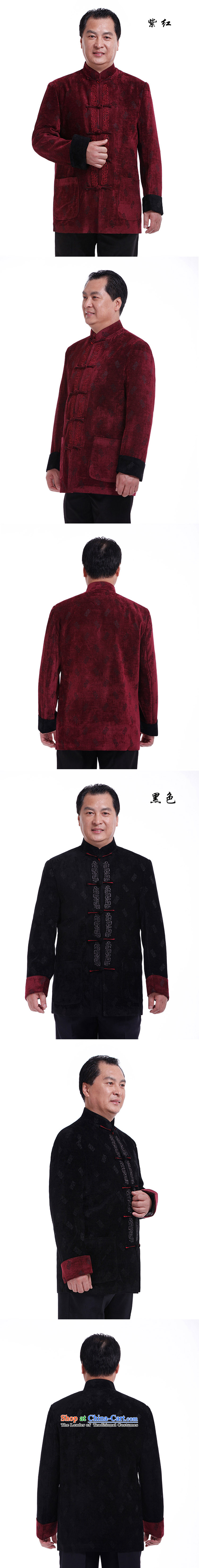 The South to men, Tang blouses jacket in autumn replacing Tang Dynasty Older long-sleeved jacket as four major traditional costumes mauve聽175/L picture, prices, brand platters! The elections are supplied in the national character of distribution, so action, buy now enjoy more preferential! As soon as possible.