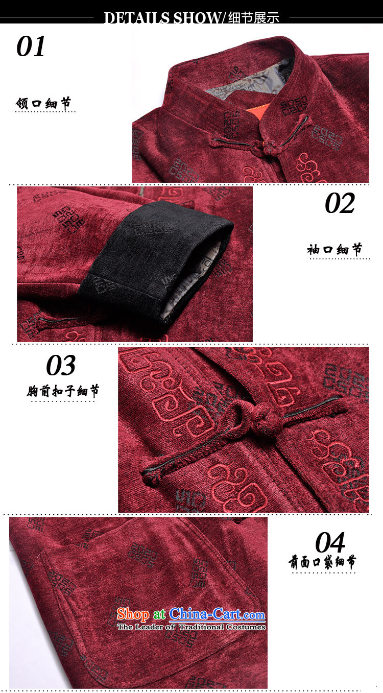 The South to men, Tang blouses jacket in autumn replacing Tang Dynasty Older long-sleeved jacket as four major traditional costumes mauve 175/L picture, prices, brand platters! The elections are supplied in the national character of distribution, so action, buy now enjoy more preferential! As soon as possible.