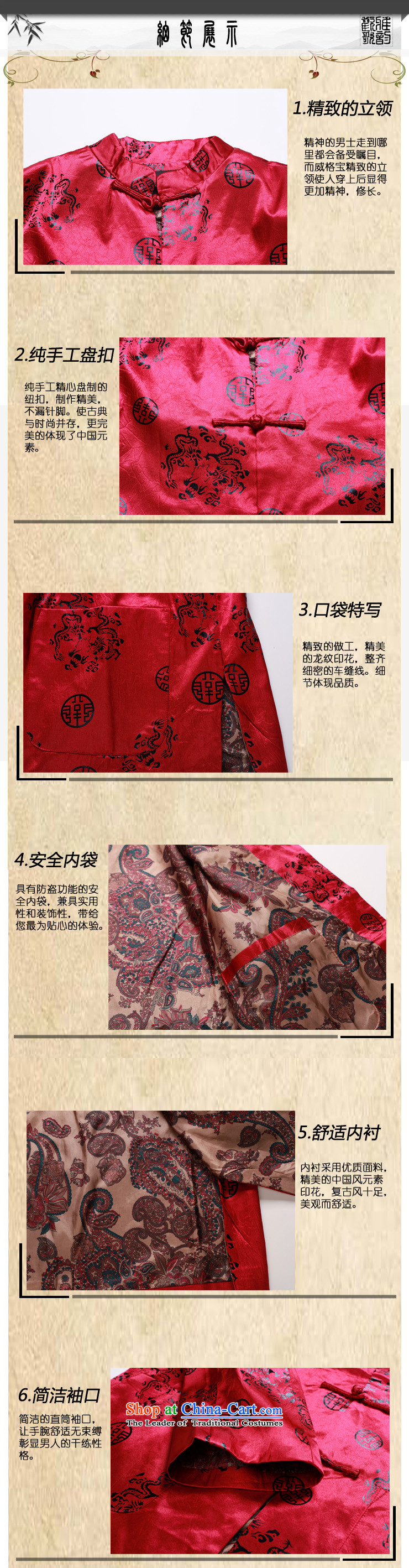 Spring 2015 new products from Vigers Po Man Leisure Tang Dynasty Chinese Tang dynasty collar C-0111 MAUVE聽XXXL picture, prices, brand platters! The elections are supplied in the national character of distribution, so action, buy now enjoy more preferential! As soon as possible.