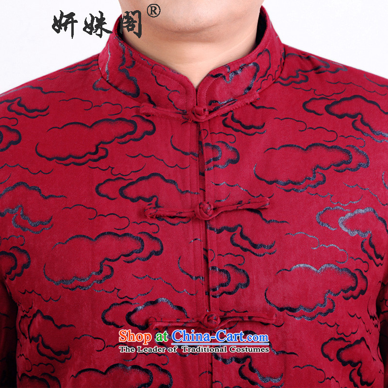 This new cabinet-yeon in Tang Dynasty elderly Men's Mock-Neck gown autumn and winter clothes xl long-sleeved jacket leisure father plus cotton warm cotton coat 1336 wine red single聽3XL, Charlene Choi in The Ascott , , , shopping on the Internet