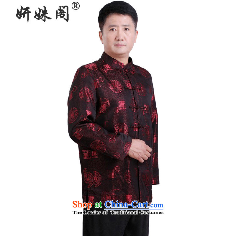 Charlene Choi this court of men in older Men's Mock-Neck Tang dynasty long-sleeved top tray clip leisure xl autumn and winter festival cotton coat with warm -1335 red cotton 2XL
