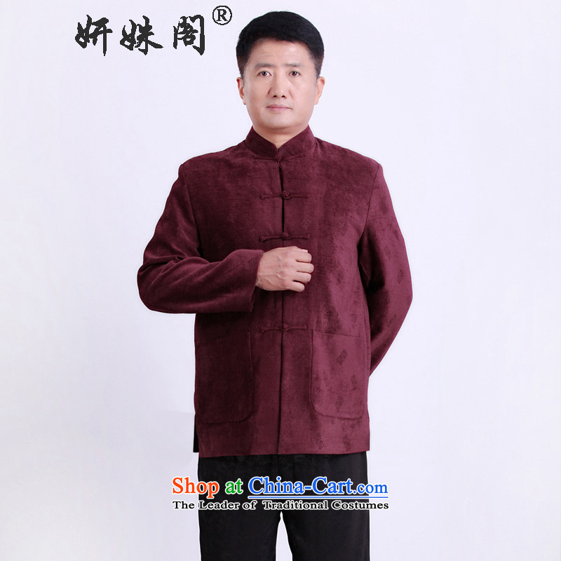 Charlene Choi this cabinet reshuffle is older men fall and winter Tang dynasty China National Mock-Neck Shirt leisure holiday services retro fitted --0979 dress dad wine red 2XL
