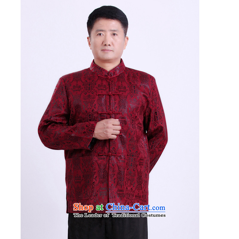 The Rafael Hui Kai autumn and winter new Tang dynasty in older Tang Blouses Chinese men too happy birthday gift shou clothing聽131 35聽聽170/red, the Rafael Hui Kai, click shopping on the Internet has been pressed.