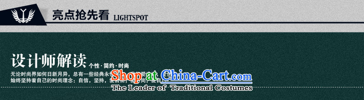 The Wei and Jin equals 2015 Autumn replacing New Men Tang Tang dynasty jacket suit coats of China Wind Jacket coat 6611 Peacock Blue M picture, prices, brand platters! The elections are supplied in the national character of distribution, so action, buy now enjoy more preferential! As soon as possible.