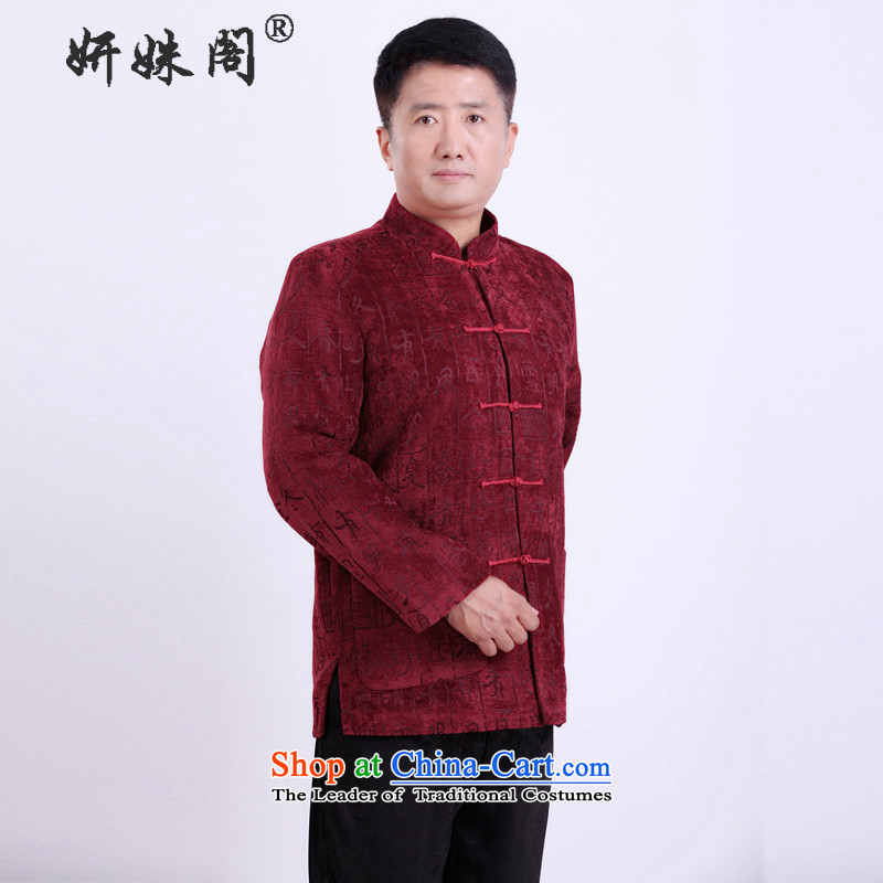 Charlene Choi this cabinet reshuffle is older Men's Mock-Neck Tang dynasty China festival with loose clothing xl father leisure shirt autumn and winter jackets聽- Saint 0978聽3XL wine red
