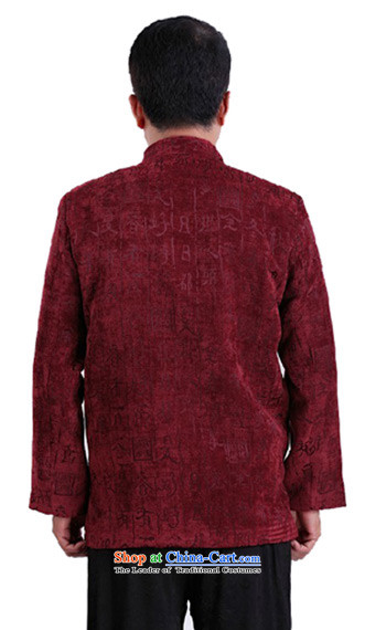 Charlene Choi this cabinet reshuffle is older Men's Mock-Neck Tang dynasty China festival with loose clothing xl father leisure shirt autumn and winter jackets - Saint 0978 wine red 3XL picture, prices, brand platters! The elections are supplied in the national character of distribution, so action, buy now enjoy more preferential! As soon as possible.