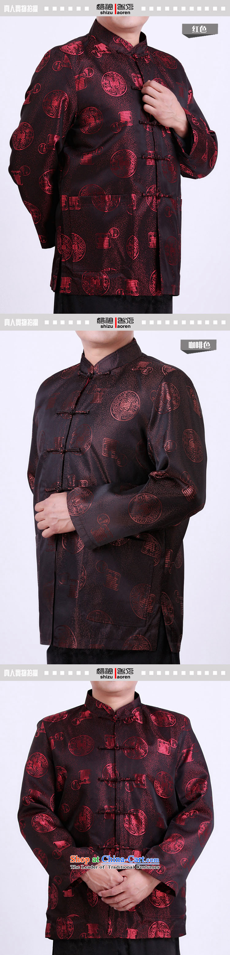 The autumn and winter special offer older thin cotton Tang dynasty men of ethnic older persons relaxd casual jackets 1335 folder Tang cotton winter of coffee聽prices, pictures, 180 brand platters! The elections are supplied in the national character of distribution, so action, buy now enjoy more preferential! As soon as possible.