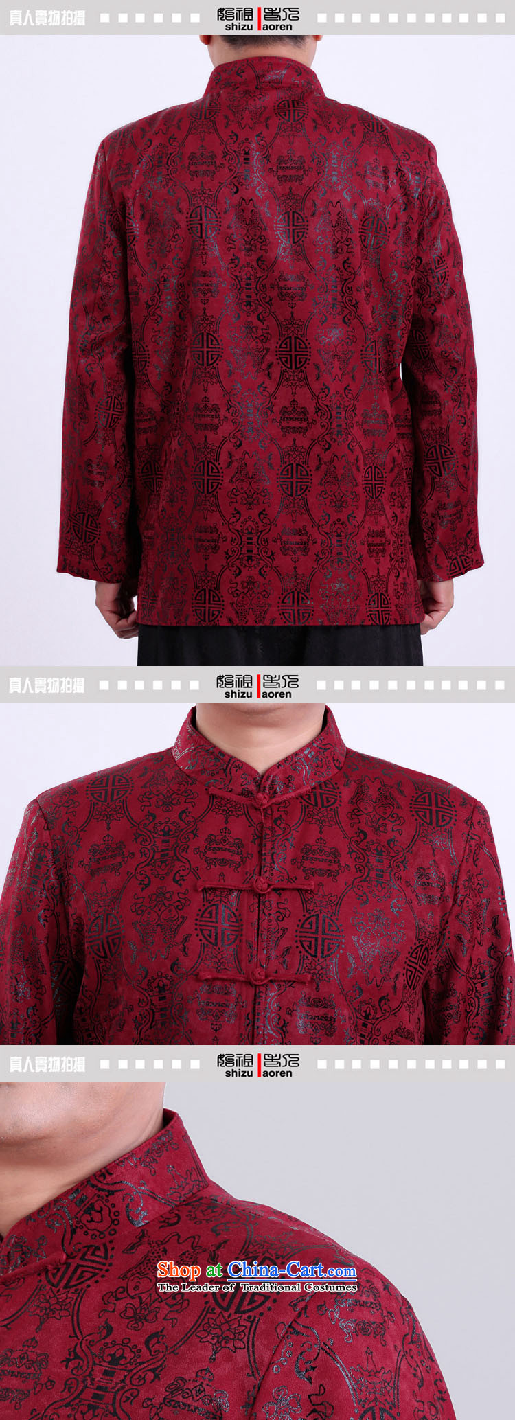 Adam and Eve elderly men's autumn and winter upscale folder cotton collar Tang jackets and China wind loose men thin cotton Tang dynasty male national costumes 1106 red/plus winter)聽180 pictures cotton, prices, brand platters! The elections are supplied in the national character of distribution, so action, buy now enjoy more preferential! As soon as possible.