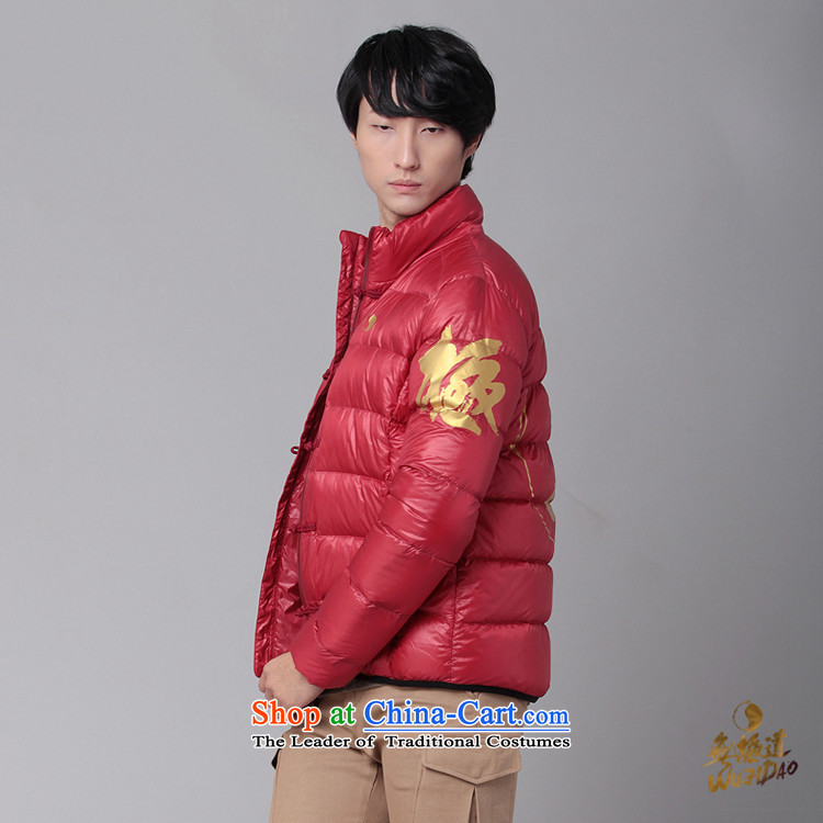 Nt 2.7 no polarity Tang Road down China wind Men's Mock-Neck Leisure Taegeuk stamp light duvet Tang dynasty low down jacket winter thick Chinese national costumes 86-0518silver gray XL Photo, prices, brand platters! The elections are supplied in the national character of distribution, so action, buy now enjoy more preferential! As soon as possible.