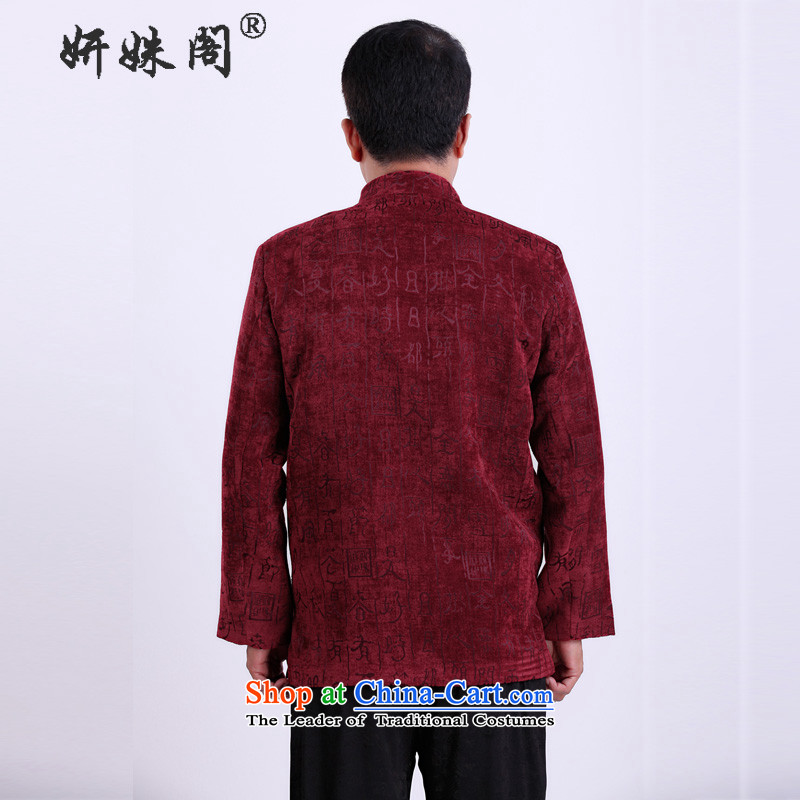 Charlene Choi this pavilion elderly men Tang dynasty new collar gown relaxd casual shirts xl father Autumn 0978 - Santa jacket wine red 2XL, Charlene Choi in The Ascott , , , shopping on the Internet