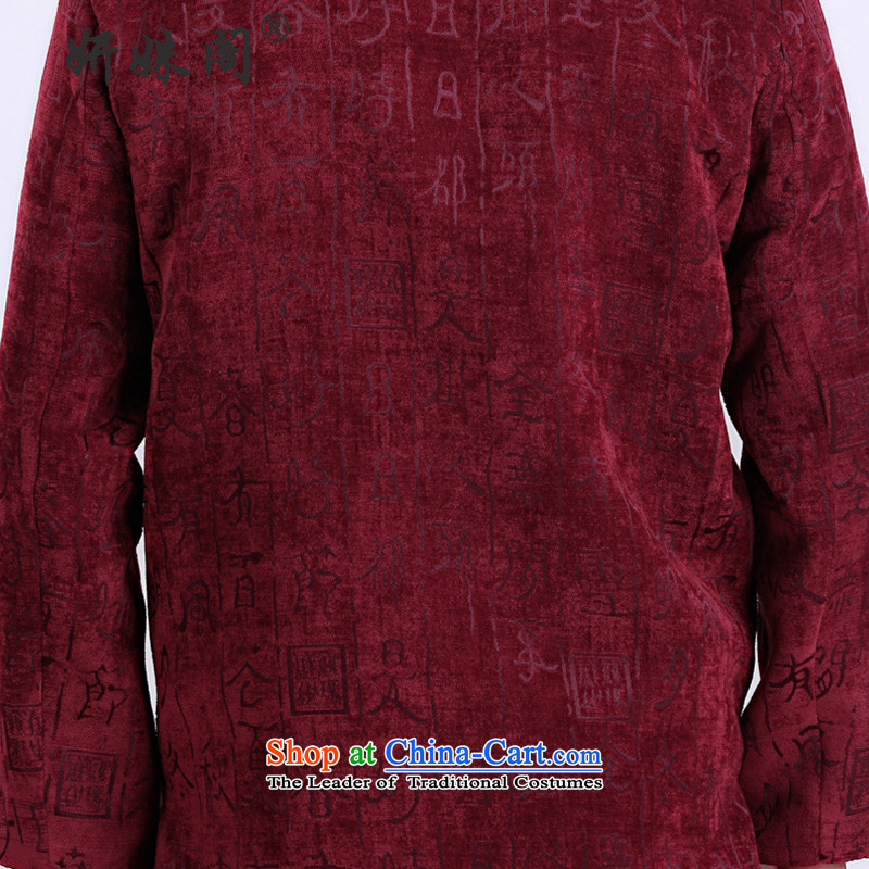 Charlene Choi this pavilion elderly men Tang dynasty new collar gown relaxd casual shirts xl father Autumn0978 - Santa jacket wine red2XL, Charlene Choi in The Ascott , , , shopping on the Internet