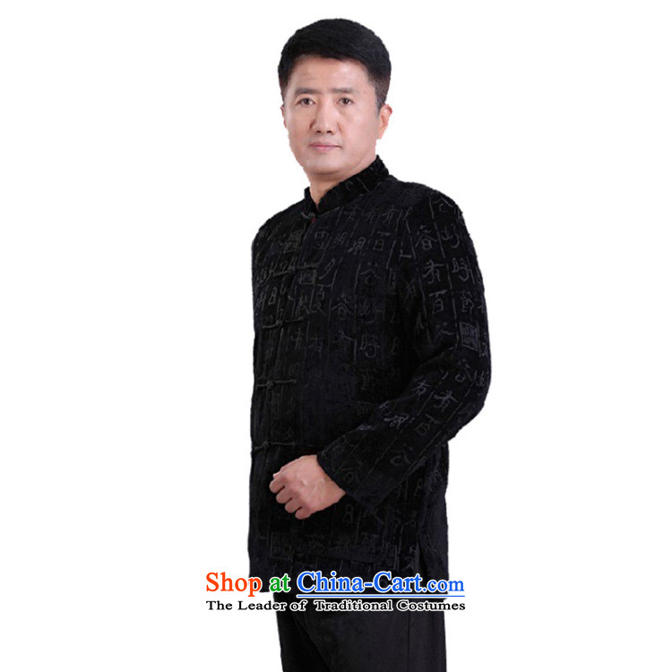 Charlene Choi this pavilion elderly men Tang dynasty new collar gown relaxd casual shirts xl father Autumn0978 - Santa jacket wine red2XL Photo, prices, brand platters! The elections are supplied in the national character of distribution, so action, buy now enjoy more preferential! As soon as possible.