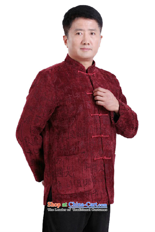 Charlene Choi this pavilion elderly men Tang dynasty new collar gown relaxd casual shirts xl father Autumn 0978 - Santa jacket wine red 2XL Photo, prices, brand platters! The elections are supplied in the national character of distribution, so action, buy now enjoy more preferential! As soon as possible.