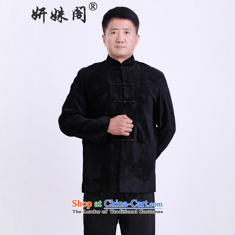 This new cabinet yeon middle-aged men Fall_Winter Collections Tang dynasty China National Mock-Neck Shirt leisure holiday services retro dress with black�L --0979 Dad