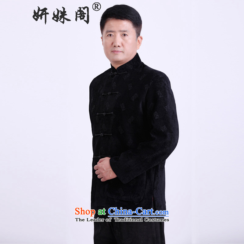 This new cabinet yeon middle-aged men Fall/Winter Collections Tang dynasty China National Mock-Neck Shirt leisure holiday services retro fitted --0979 dress father聽3XL, Charlene Choi this court black , , , shopping on the Internet